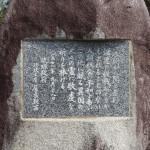 琉球政府の願い